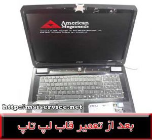 FRAME LAPTOP MSI gx780-COVER LAPTOP MSI gx780