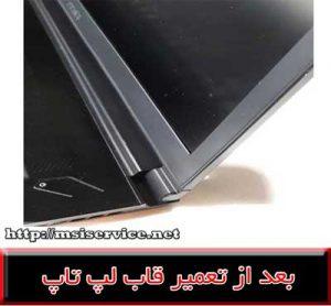 FRAME LAPTOP MSI gs73vr-7rf-COVER LAPTOP MSI gs73vr-7rf