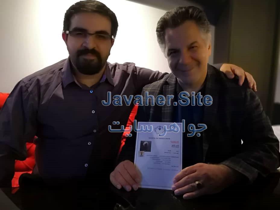 محمد حسین فرح بخش جواهر سایت کارگردان تهیه کننده نویسنده سینما تلویزیون جواهرات هنرمندان