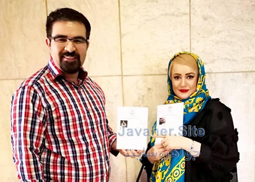 نعیمه نظام دوست هنرپیشه سینما تلویزیون جواهر سایت جواهرات بازیگران هنرمندان سنگ درمانی