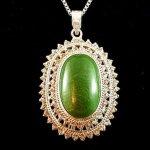 سنگ مولتی کروما سنگ ترکیبی زمرد زبرجد یشم عقیق سبز سنگ جذب محبت سنگ عشق