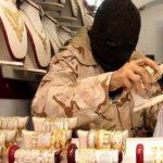 اخبار حوادث قیمت طلا قیمت سکه جواهر فروشی