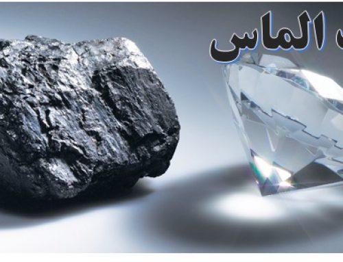 الماس، سنگی سخت و جذاب