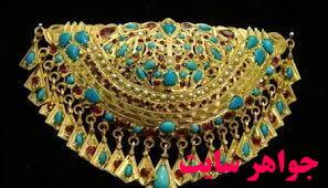 جواهرات در اقوام ایرانی | مهلو چیست | عنبردان | جواهرات در دوره ساسانیان | جواهرات در دوره اشکانیان