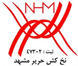 شرکت نخ کش حریر مشهد