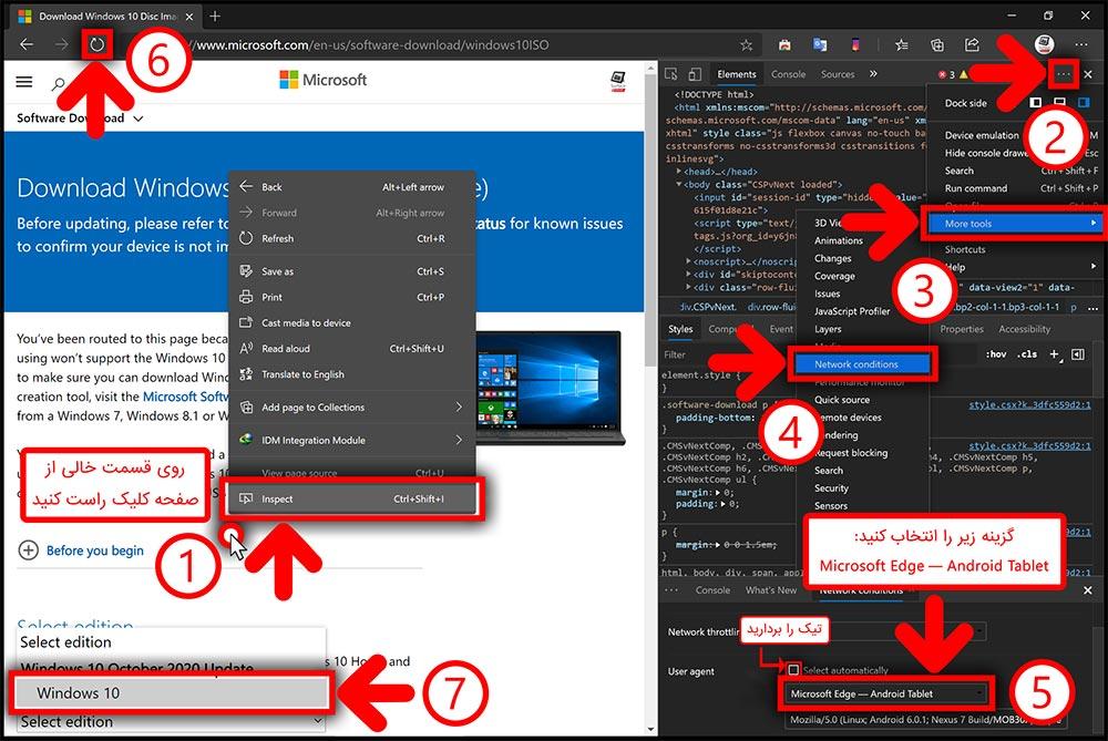 نحوه آموزش روش طریقه دانلود فایل ایزو ایمیج اصلی ویندوز از سایت مایکروسافت با ادج اج microsoft edge iso windows 10
