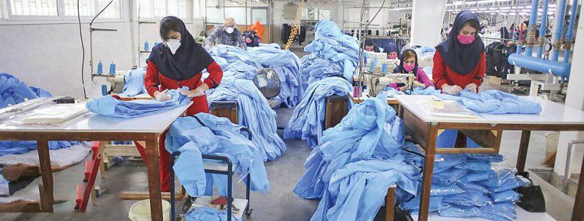 خط تولید البسه بیمارستانی