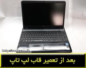 کاور لپ تاپ سونی اس ویی ایی 14 ای-repair sony SVE۱۴A۳۱