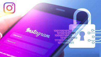 هک اینستاگرام به سادگی و روش spy24