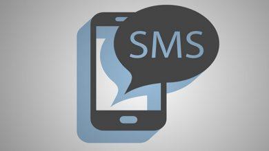 آموزش ارسال اس ام اس اسپم با ابزار SpamSms