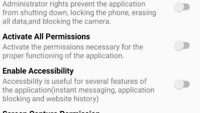 دسترسی های برنامه spy24