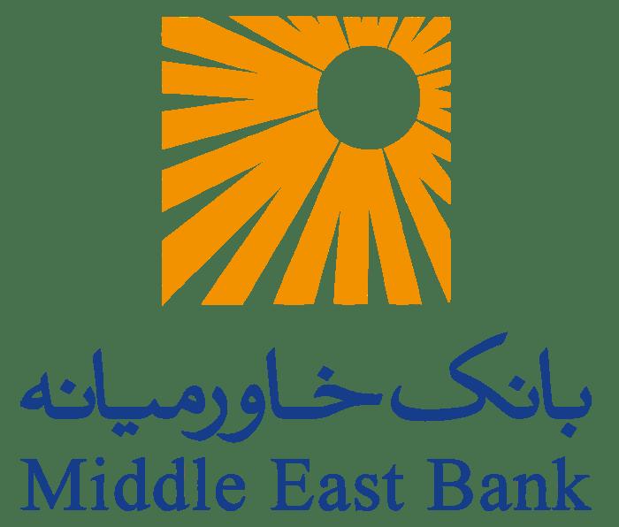 دریافت شماره شبا بانک حکمت خاورمیانه