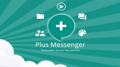 دانلود تلگرام پلاس Telegram Plus Messenger