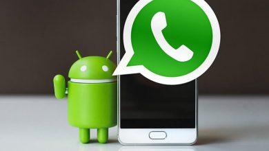 آموزش انتقال اکانت واتساپ به گوشی جدید و شماره جدید