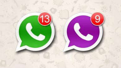 استفاده از قابلیت آرشیو پیام های برگزیده در واتساپ اندرویدی