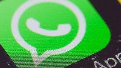 آموزش انجام تنظیمات اعلان در واتساپ اندرویدی