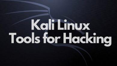 ابزار هک و نفوذ