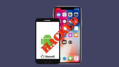 هک گوشی ایفون | spy24 app