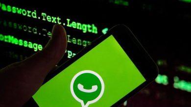 روش جلوگیری از هک واتساپ