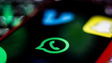 چگونه واتساپ دیگران را چک کنیم