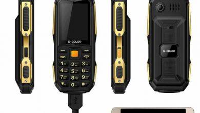 گوشی موبایل اس کالر مدل S-COLOR S208