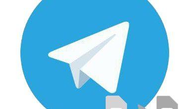 انتقال تلگرام به شماره دیگر