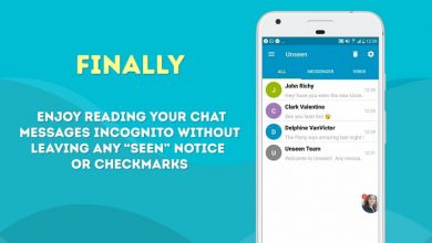 حذف تیک دوم پیام در تلگرام و واتس اپ