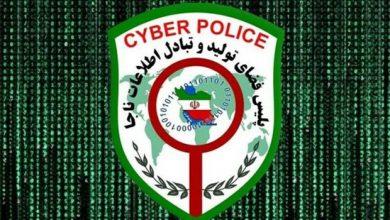 مسدود شدن حساب بانکی توسط پلیس فتا