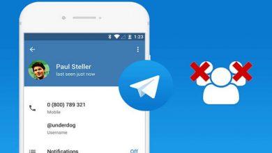ساخت اکانت دوم تلگرام و آموزش ایجاد چند حساب کاربری