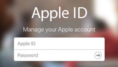 خرید اپل آیدی آمریکا - UAS