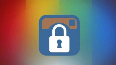 پکیج آموزش امنیت در اینستاگرام