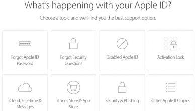 خرید اپل آیدی با ایمیل شخصی