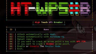 آموزش نفوذ به شبکه های وایرلس wpa/wpa2 در چندثانیه