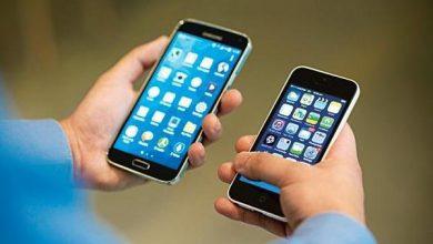 تغییر رجیستری گوشی سامانه همتا