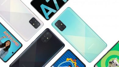 سامسونگ Galaxy A71 5G