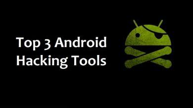 هک گوشی اندروید با برنامه androrat