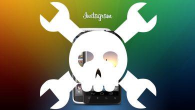 نرم افزار هک اینستاگرام - SPY24