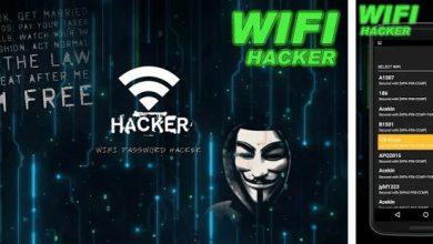 هک وای فای واقعی اندروید رایگان