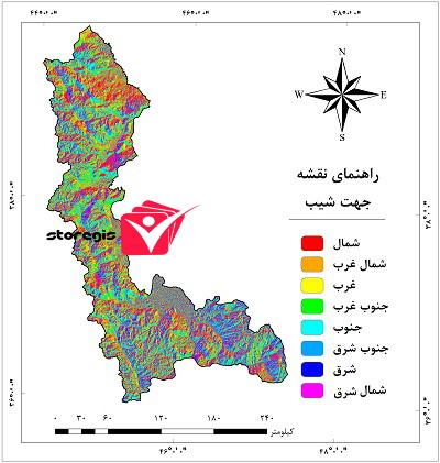 نقشه جهت شیب استان آذربایجان غربی
