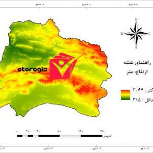 دانلود نقشه ارتفاع استان خراسان شمالی