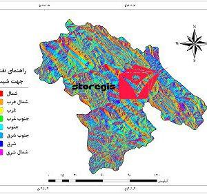 نقشه جهت شیب کهگیلویه و بویراحمد