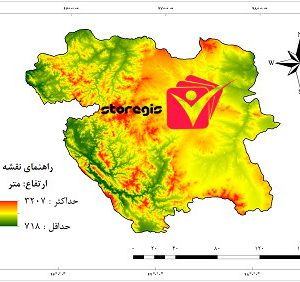 دانلود نقشه ارتفاع استان کردستان