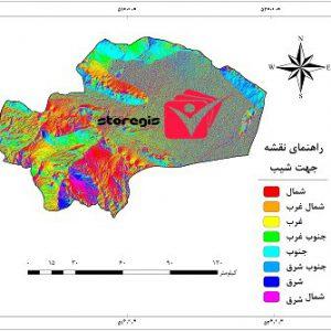 دانلود نقشه جهت شیب استان قم