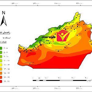 دانلود نقشه طبقات دما استان سمنان