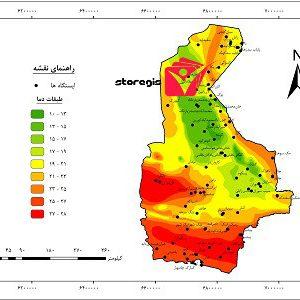 دانلود نقشه طبقات دما استان سیستان و بلوچستان
