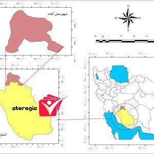 دانلود نقشه موقعیت شهرستان آباده