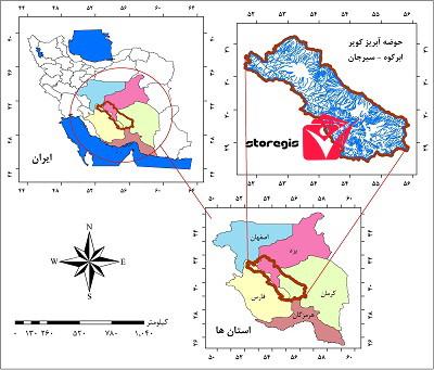 دانلود نقشه موقعیت جغرافیایی حوضه آبریز ابرکوه-سیرجان