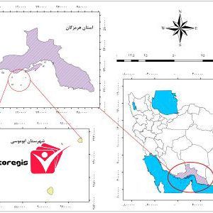 دانلود نقشه موقعیت شهرستان ابوموسی
