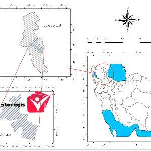 دانلود نقشه موقعیت شهرستان اردبیل