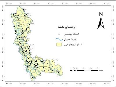دانلود نقشه همباران استان آذربایجان غربی